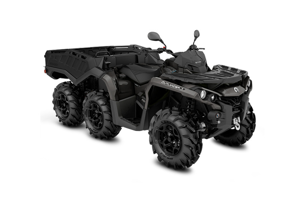 квадроциклы BRP Can-Am Outlander 6x6 DPS 650