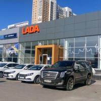 Глазурит Авто - официальный дилер ВАЗ Лада в Екатеринбурге