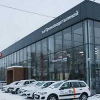 LADA на Производственной - официальный дилер ВАЗ Лада в Кирове